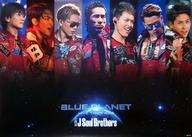 B2ポスター 三代目J Soul Brothers 「DVD/Blu-ray 三代目J Soul Brothers LIVE TOUR 2015 BLUE PLANET」 CDショップ先着購入特典