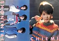 両面ポスター(四つ折) 少年隊&堀ちえみ/SALLY&石川秀美 月刊近代映画1985年1月号付録