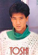 両面ポスター(二つ折) 田原俊彦/石川秀美 月刊明星1985年1月号付録