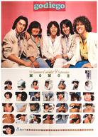 両面ポスター(四つ折) GODIEGO/山口百恵 月刊明星1979年9月号付録