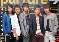 ポスター 嵐 「ARASHI FIRST CONCERT 2006 in Seoul」