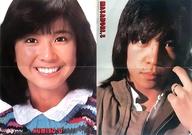 [破損品] 両面ポスター(二つ折) 大場久美子/世良公則 月刊近代映画1979年1月号付録