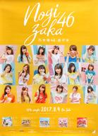 B2販促ポスター 乃木坂46 「CD 逃げ水」