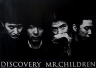 [破損品] B1ポスター Mr.Children 「Mr.Children Concert Tour '99 DISCOVERY」