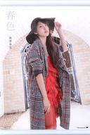 A5壁掛けポスター 飯窪春菜(モーニング娘。'17) ドレスver. 「春色」 Hello! Projectオフィシャルショップ限定