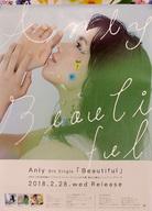 B2販促ポスター Anly 「CD Beautiful」