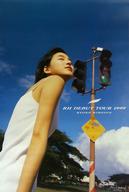 B2ポスター 広末涼子(キャミソール) 「RH DEBUT TOUR 1999」