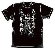北斗の拳 ラオウ昇天Tシャツ ブラック サイズXL (再販)