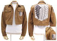 兵団ジャケット ショートver. Sサイズ 「進撃の巨人」