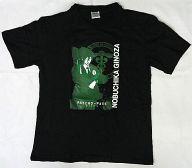 宜野座伸元 Tシャツ ブラック フリーサイズ 「PSYCHO-PASS サイコパス」