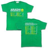 嵐 Tシャツ グリーン フリーサイズ 「ARASHI FIRST CONCERT 2006 in Seoul」