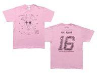 東由樹(NMB48) 2012誕生日記念Tシャツ ピンク Sサイズ