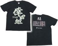 倖田來未 倖田組 Tシャツ ブラック Lサイズ 「KODA KUMI LIVE TOUR 2010 ~UNIVERSE~」