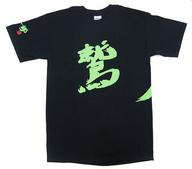 声旬!presents! Tシャツ ブラック Mサイズ 「鷲ノ繪 ~バレンタインを大喜利で楽しもうじゃないか~」