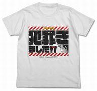 犯罪(ときめ)きました! Tシャツホワイト XLサイズ 「紅殻のパンドラ -GHOST URN-」