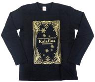 "Kalafina 長そでTシャツ ブラック XLサイズ 「Christmas Premium LIVE 2015 ""Kalafina with Strings""」"