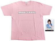 宮脇咲良(HKT48) 生誕記念Tシャツ&生写真セット ピンク フリー(L)サイズ 2018年3月度グッズ