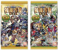 【賞味期限切れ】【BOX】神羅万象チョコ 幻双竜の秘宝 第1弾 (20個セット)