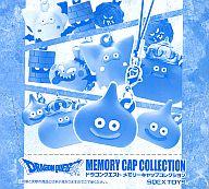 【ボックス】ドラゴンクエスト メモリーキャップコレクション