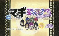 【ボックス】D4 マギ ラバーストラップコレクション Vol.2