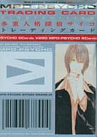 【 パック 】多重人格探偵サイコ トレーディングカード