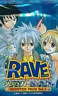 【 パック 】RAVE カードゲーム ブースター