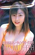 【 パック 】上原まゆみトレカ2001