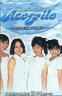 【 パック 】エースファイル日本真白化計画-最終章-
