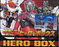 仮面ライダー龍騎 ヒーローボックス