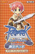 ラグナロクオンラインカードゲーム構築済みスターター剣士デッキ