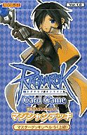 ラグナロクオンラインカードゲーム構築済みスターターマジシャンデッキ