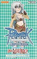 ラグナロクオンラインカードゲーム構築済みスターターシーフデッキ