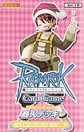 ラグナロクオンラインカードゲーム構築済みスターター商人デッキ