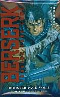 【 パック 】ベルセルク トレーディングカードゲーム ブースター Vol.4