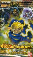 【 パック 】金色のガッシュベル!! ザ・カードバトル 拡張パック LEVEL:8 「琥珀の頂上決戦」