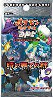 【 パック 】ポケモンカードゲームDPt 拡張パック 時の果ての絆