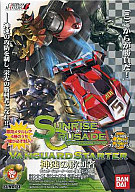 SUNRISE CRUSADE サンライズクルセイド The 10th -神速の勝利者- ヴァンガードデッキスターター