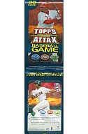 【 パック 】BB 11 TOPPS ATTAX GAME VALUE PACK