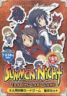 [開封済み]サモンナイト トレーディングカードゲーム スターター