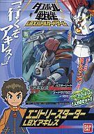 [開封済み]LBXバトルカードゲーム ダンボール戦機 エントリースターター 「LBXアキレス」