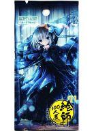 http://www.suruga-ya.jp/pics/boxart_m/620008177m.jpg