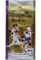 【 パック 】BBM 2016 ベースボール 1st バージョン