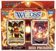 ウィクロスTCG 構築済みデッキ15弾 RED PROMISE[WXD-15]