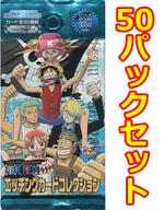 【50Pセット】ワンピース エッチングカードコレクション