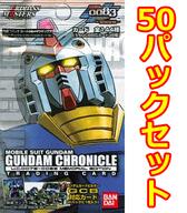 【50Pセット】カードダスマスターズ ガンダムクロニクル -MEMORIAL EDITION-