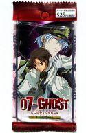 【 パック 】07-GHOST -セブンゴースト- トレーディングカード