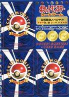 ポケモンカードゲーム 公式認定スペシャル拡張シート(カード3枚&カウンター3枚) コロコロコミック1998年4月号付録