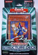 遊戯王5D's オフィシャルカードゲーム ストラクチャーデッキ -ロード・オブ・マジシャン- 特別限定版