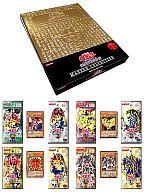 [袋破れ]遊戯王オフィシャルカードゲーム デュエルモンスターズ MASTER COLLECTION