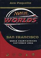 MTG 英語版 2004 世界選手権デッキ 親和 Aeo Paquette